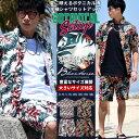 セットアップ メンズ 夏 大きいサイズ 上下セット 半袖 シャツ ハーフパンツ 花柄 ボタニカル柄 トロピカル柄 春 夏 b系 ファッション ストリート系 ヒップホップ