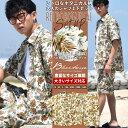 セットアップ メンズ 夏 レトロ 花柄 ボタニカル柄 上下セット シャツ ハーフパンツ 春 トロピカル柄 b系 ファッション ストリート系 ヒップホップ