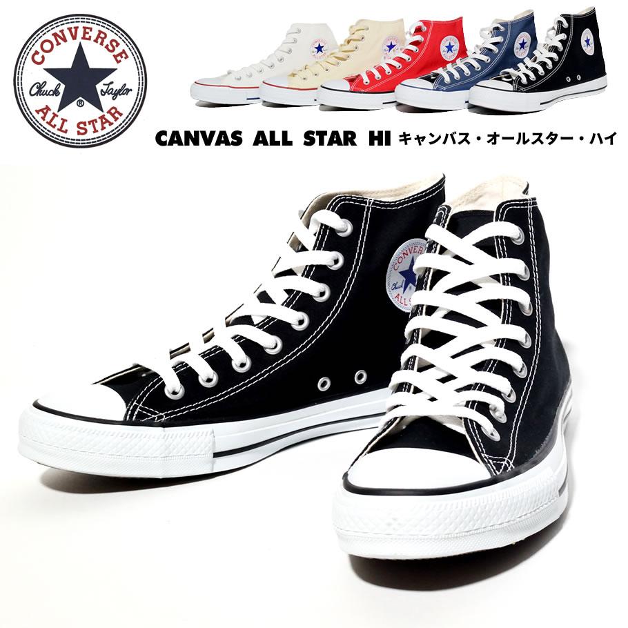 CONVERSE 【コンバース】 オールスター ハイ ALL STAR HI キャンバスカジュアル B系 ファッション メンズ ヒップホップ ストリート系
