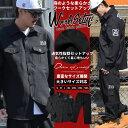 セットアップ メンズ 大きいサイズ ワークシャツ カーゴパンツ オーバーサイズ 綿麻 B系 ファッション メンズ 【10P03Dec16】