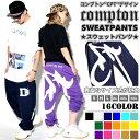 B系 スウェットパンツ メンズ コンプトン LA B系 ファッション メンズ ダンス 衣装 ヒップホップ 【02P01Oct16】