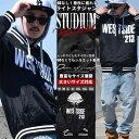 スタジャン メンズ スタジアムジャンパー 大きいサイズ B系 ファッション ストリート ブルゾン 【10P03Dec16】