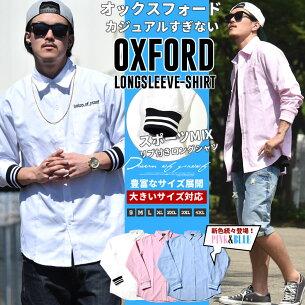 オックスフォード ファッション