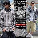 チェックシャツ メンズ 大きいサイズ ロングシャツ 長袖シャツ B系 ファッション ストリート系ファッション