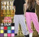 スウェットパンツ (スエットパンツ) スウェット メンズ レディース ROOTS by DOPカラー:9カラーB系 スウェット ダンス 衣装 ヒップホップ ストリート ストリート系 ウェア HIPHOP DANCE ダンス