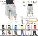 DOUBLE【ダブル】無地スウェットパンツカラー:13カラーHIPHOP/ヒップホップ/B系/ストリート/B系 ファッション