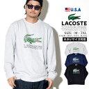LACOSTE ラコステ トレーナー メンズ 大きいサイズ スウェット クルーネック ワニ ロゴ 綿 コットン ストリートファッション スポーツ テニス プレゼント 贈り物 ギフト
