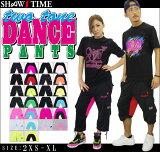 SHOOWTIME 【ショウタイム】ZUMBA ウェア ズンバ カプリパンツ ハーフ ダンス パンツ サルエルパンツダンス 衣装 ヒップホップ キッズ ダンス レディース ファッション メンズ