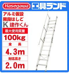 �ϥ����異��߲��߳��ʤϤ����ַ���ס�4.3m��K-13-600������̵�����Ĺë���,HASEGAWA��