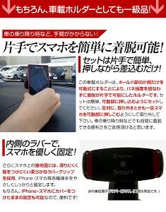 【送料無料】NFC搭載スマートフォン車載ホルダーNFCタグNFCtagスマホスタンドNFC対応で自動的にアプリを起動真空ゲル吸盤でダッシュボードに直接取り付けスマホホルダー