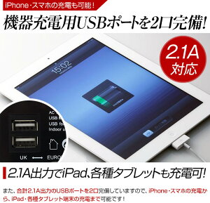 �������Ÿ��ץ饰����ι�Գ�����ĥ���󥻥���Ѵ������ץ���BFAOCSE�б�iPhone5siPhone5ciPhone5iPadminiiPad������USB2�ݡ����ա�����̵����