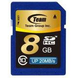 【着後レビューで】SDカード 8GB class10 メモリーカード SDHCカード 10年保証付 TEAM チーム Up to 20MB SDHC TG008G0SD28K メ20