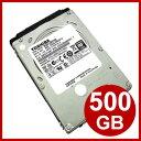 東芝 TOSHIBA HDD 500GB 2.5インチ 内蔵ハードディスク sata S-ATA300 4kセクター MQ01ABF050