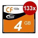 送料無料 TEAM CFカード コンパクトフラッシュメモリ 4GB 133x TG004G2NCFF 【10年保証】