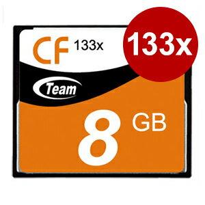 送料無料 TEAM CFカード コンパクトフラッシュメモリ 8GB 133x TG008G2NCFF 【10年保証】