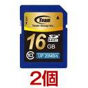 【お買得2個セット】【送料無料】SDカード 16GB class10 メモリーカード SDHCカード 10年保証付 TEAM チーム 最大20MB/秒 TG016G0SD28K