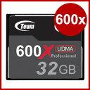 【在庫処分】 TEAM CFカード コンパクトフラッシュメモリ 32GB 600x TG032G2NCFEX 【10年保証】 【送料無料】
