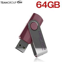 USBメモリ 64GB 送料無料 usb メモリ <strong>usbメモリ</strong>ー フラッシュメモリー 小型 高速 大容量 コンパク プレゼント 小さいト キャップを失くさない 回転式 1年保証 シンプル かわいい かっこいい おしゃれ コンパクト メール便 セット 2.0 おすすめ