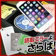iPhone7も対応★【送料無料】ICカード 読み取りエラー防止 改札エラー 電磁波干渉防止シート 磁気防止シート 防磁シート 非接触カードリーダー オサイフケータイ iPhone6s iPhone6 Plus スマホ ケース Xperia Z5 エクスペリアZ5 Suica PASMO ICOCA PiTaPa Edy nanaco WAON