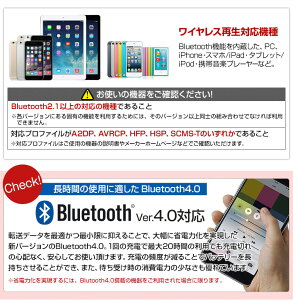 Bluetooth(�֥롼�ȥ�����)�إåɥۥ�إåɥե���إåɥ��å�galaxy��xperia�ˤ�̵������³�Ǥ��롪�磻��쥹�ޥ����դ�������iPhone�����ӤǤ�ϥե���äǤ��ޤ���ET-03BTHP