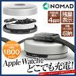 送料無料 ノマド ポッド アップルウォッチ専用 充電器 NOMAD Pod for Apple Watch 1800mAh ケーブルホルダー 置き型 ウェアラブル 充電器