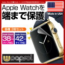 送料無料 アップルウォッチ 保護フィルム Apple Watch Apple Watch Sports Apple Watch EDITION 38mm 42m...