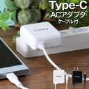 【クーポンで5 値引】 6ヶ月保証 タイプC 充電ケーブル 一体型 ACアダプタ 3A 急速 USB コンセント タップ タイプC アクオス AQUOS R2 充電器 type-C 急速充電 typeC USB充電器 Cタイプ 3.0 ケーブル 1.5m モバイル 電源タップ アダプター 海外 旅行 INOVA