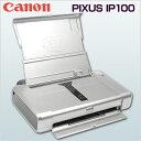 【送料無料】キャノン PIXUS IP100 CANON インクジェットプリンターいつでもどこでも活躍、コンパクトフォトプリンタ
