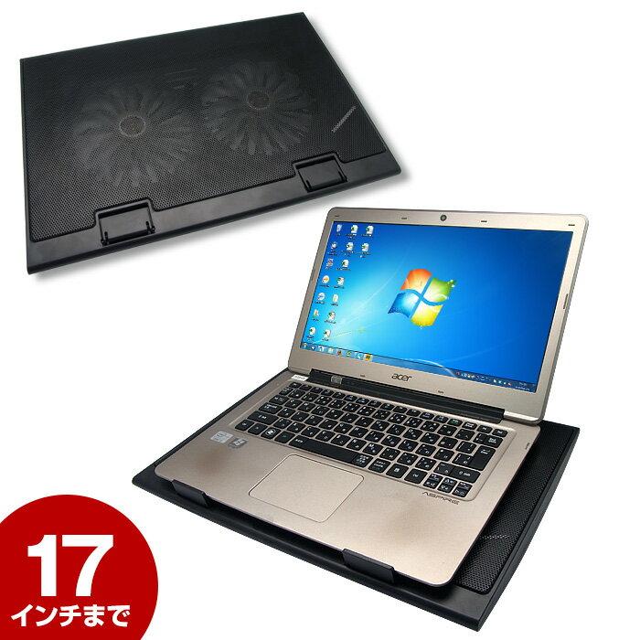 【送料無料】 ノートパソコンクーラー 冷却 17インチまで対応 ノートパソコン パソコン …...:3rwebshop:10006193