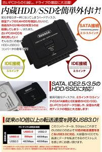 SATA/IDE2.5/IDE3.5����¢��HDD/SSD���ñ���դ���