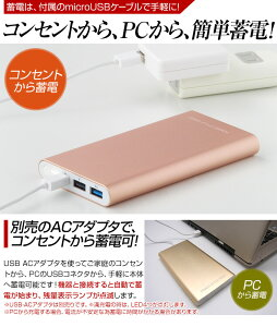 ��Х���Хåƥ꡼������10000mAh���ޡ��ȥե����Ŵ凉�ޥ۷��ӽ��Ŵ凉�ޥۥХåƥ꡼�ڽ��������֥���Ѥǥ����ե���iPhone6iPhone6PlusiPhone5siPhone5ciPhone5�б���