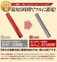 \クーポンで300円引/送料無料 【楽天年間ランキ...