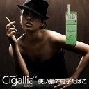 使い捨て電子たばこ 3本セット 使い捨て 電子タバコ Cig...