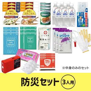 【5/9(日)20時スタート!MAX10%OFFクーポン】【送料無