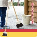 【3/21(木)20時スタート!20%OFFクーポン】【掃除...