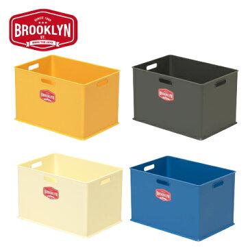 【収納ケース】BROOKLYN ST.(ブルックリン) ボックスL INBOX(インボックス) カラーボックス コンテナ 家具 キッチン おしゃれ インテリア おもちゃ収納 スッキリ 押入れ収納 収納ボックス 衣服 クローゼット収納 プラスチック 衣装ケース ランドリー