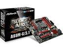 【エントリーでポイント5倍】ASRock A88M-G/3.1(MB3585) amdチップセット搭
