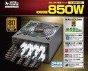 センチュリー SF-850P14XE SuperFlower電源ユニット 80PLUS GOLD認証850Wモデル