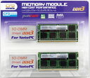 CFD W3N1600PS-L8G DDR3 ノート用 204pin SO-DIMM (DDR3-1600) 低電圧仕様 8GBx2