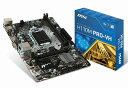 MSI H110M PRO-VH (MB3512) Intel H110 Expressチップセット搭載。高品質部品を採用しビジネス向けに最適なmicroATXマザーボード
