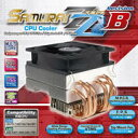 サイズ SCSMZ-2100 侍ZZのLGA2011ソケット対応版「侍ZZリビジョンB」