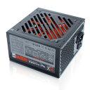 サイズ EN6930 [X-CALIBRE(エクスカリバー)]80PLUSホワイト認証取得のXIGMATEKブランドATX電源(ノーマルケーブル仕様400Wモデル)【お取り寄せ品】