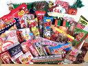 お菓子・駄菓子詰め合わせセット 【送料無料】【だがし】【懐かしい】【景品】【縁日】【プレゼント】【バレンタイン】