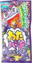 明治 60円 わたパチ/グレープ 10入【駄菓子】