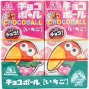 80円 森永 チョコボール いちご[1箱 20個入]【駄菓子...