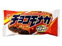 60円 チョコモナカ 20入【駄菓子】【バレンタイン】【義理チョコ】