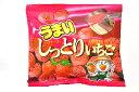 50円 33gうまいしっとりいちご 20入【駄菓子】【バレンタイン】【義理チョコ】