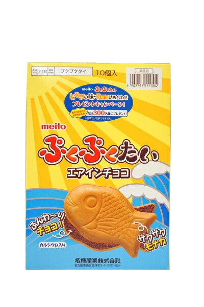 60円 ぷくぷくたい チョコ味 10入 【駄菓...の紹介画像2