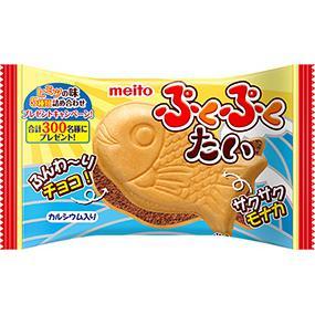 60円 ぷくぷくたい チョコ味 10入 【駄菓子】【バレンタイン】【義理チョコ】
