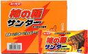30円 柿の種サンダー 20個入【駄菓子】【バレンタイン】【義理チョコ】